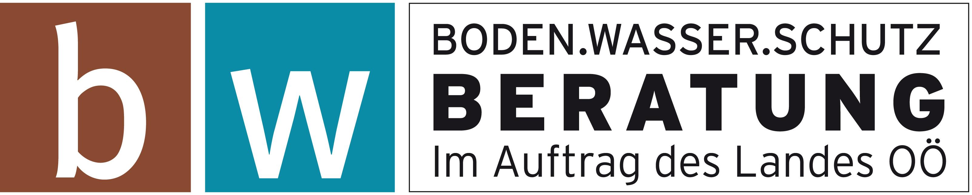BWSB Logo.jpg